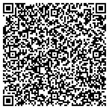 QR-код с контактной информацией организации 12 месяцев Сеть строительных и отделочных материалов, ТОО