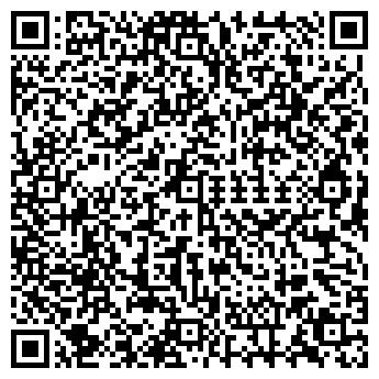 QR-код с контактной информацией организации Домус-А, ТОО