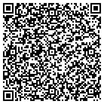 QR-код с контактной информацией организации Алимп, ТОО