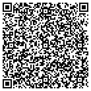 QR-код с контактной информацией организации Азия Стиль, ТОО