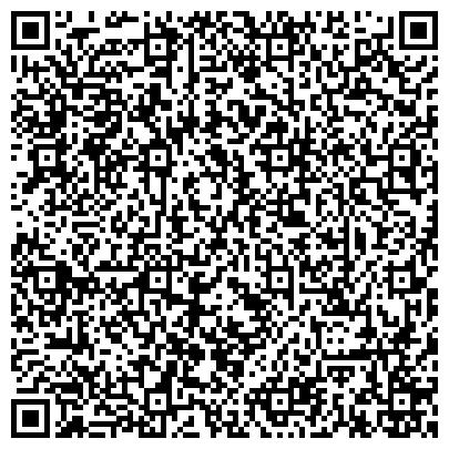 QR-код с контактной информацией организации Art Exclusive (Арт Эксклюзив), TOO