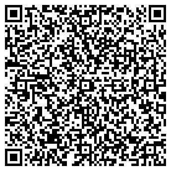 QR-код с контактной информацией организации Art (Арт), ИП
