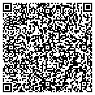QR-код с контактной информацией организации Aden Construction (Аден Констракшн), ТОО