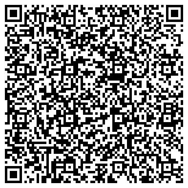 QR-код с контактной информацией организации Модерн строймаркет, ТОО