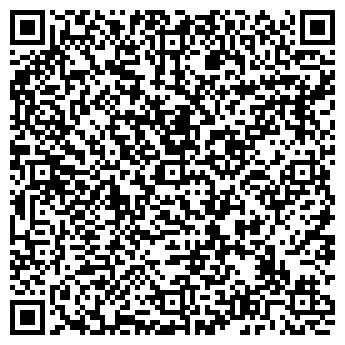 QR-код с контактной информацией организации Дом обоев+, ТОО
