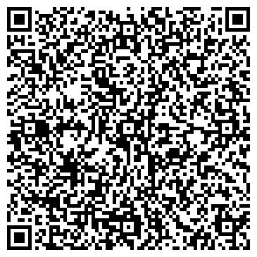 QR-код с контактной информацией организации Алкамбаева, ИП
