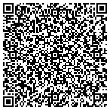 QR-код с контактной информацией организации Обойная Кампания, ТОО