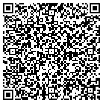 QR-код с контактной информацией организации Союз, ТОО