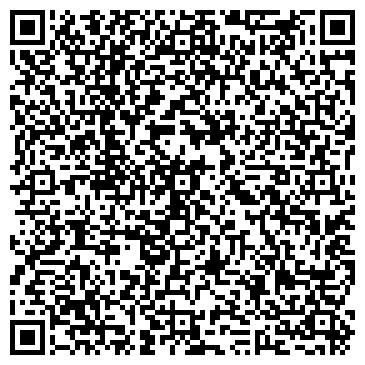 QR-код с контактной информацией организации Elite Tex (Элит Текс), ТОО