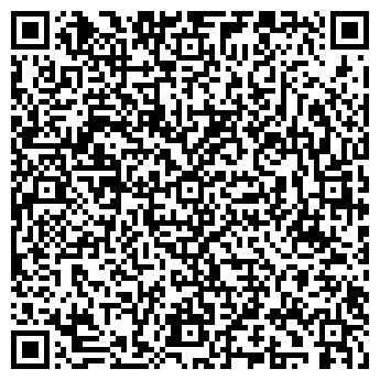 QR-код с контактной информацией организации Туркуаз Отомотив, ТОО
