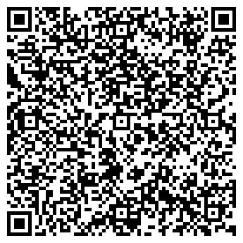 QR-код с контактной информацией организации Айгерим, ТОО