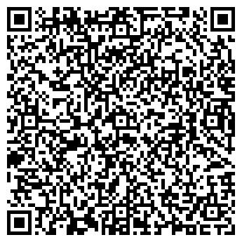 QR-код с контактной информацией организации Есенгазиева, ИП