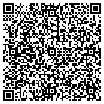 QR-код с контактной информацией организации Контрактстрой- А, ТОО