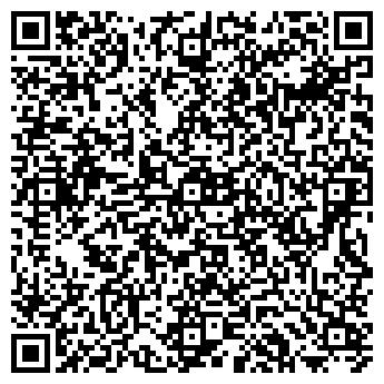 QR-код с контактной информацией организации Экспо Алматы, ТОО