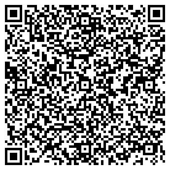 QR-код с контактной информацией организации ПалитраПлюс, ООО