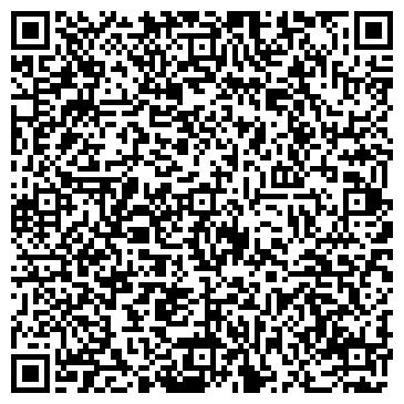 QR-код с контактной информацией организации Жемчужина, ТОО