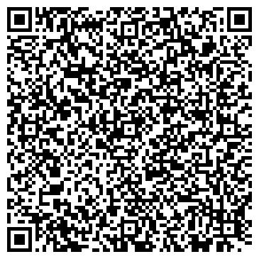 QR-код с контактной информацией организации BA Creative Studio (БА Креатив Студио), ТОО