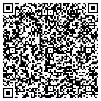QR-код с контактной информацией организации TnT, ТОО