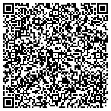 QR-код с контактной информацией организации Elite тех (Елит тех),ТОО