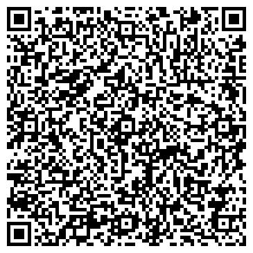 """QR-код с контактной информацией организации Общество с ограниченной ответственностью ООО """"САГА-БУД"""""""