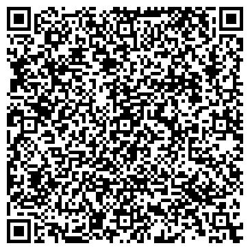 QR-код с контактной информацией организации ООО «Эрго-Волынь», Общество с ограниченной ответственностью