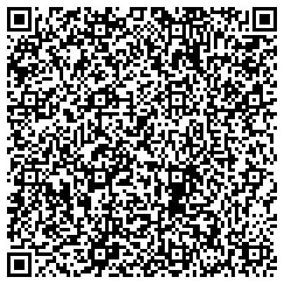 """QR-код с контактной информацией организации Общество с ограниченной ответственностью ООО """"Делайн ЮА"""""""
