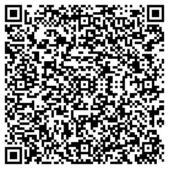 QR-код с контактной информацией организации Общество с ограниченной ответственностью «АКСИОМ» интернет магазин