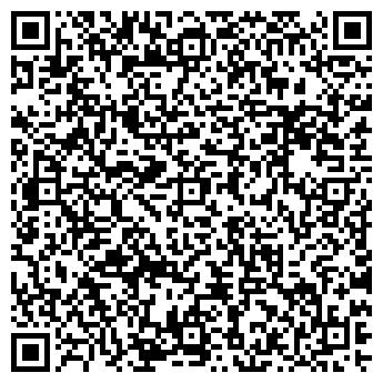 QR-код с контактной информацией организации ШКОЛА № 1288