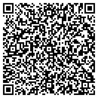 """QR-код с контактной информацией организации """"Арт-Декор"""""""
