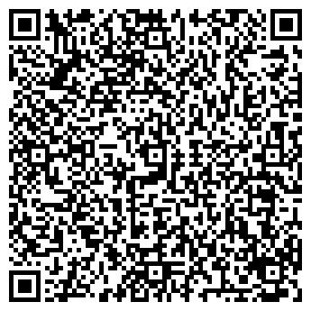 QR-код с контактной информацией организации Общество с ограниченной ответственностью Квадростиль