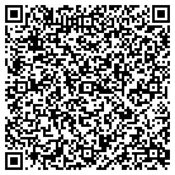 """QR-код с контактной информацией организации ООО """"Укрдизайн"""""""