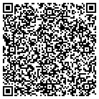 QR-код с контактной информацией организации ЛЮКС, Частное предприятие