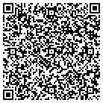 QR-код с контактной информацией организации SANTO