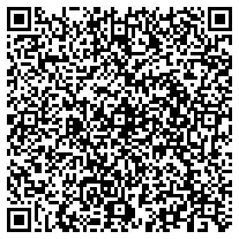 QR-код с контактной информацией организации ДиВас. Одесса