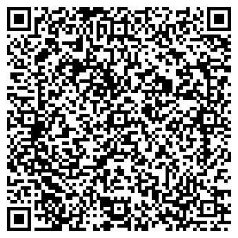 QR-код с контактной информацией организации ООО Stone