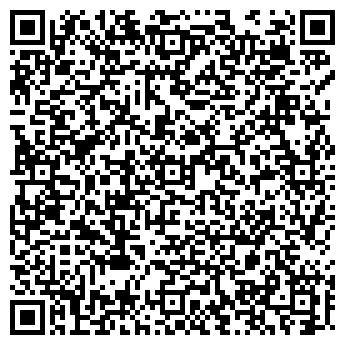"""QR-код с контактной информацией организации Фирма""""Алатау-V"""""""