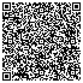 QR-код с контактной информацией организации ООО RUBECO