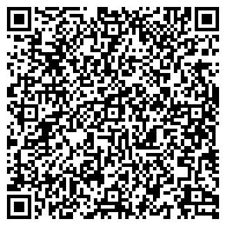QR-код с контактной информацией организации Комфарм, ООО