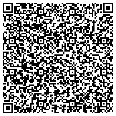 QR-код с контактной информацией организации Eйч-Ар Технологии, ООО ( HRT (HR Technologies Ltd) )