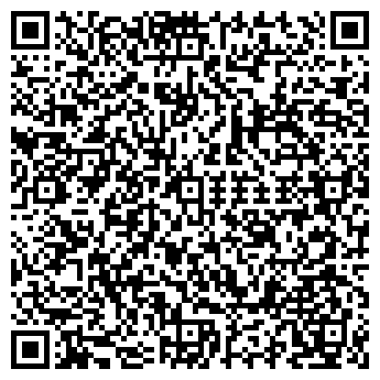 QR-код с контактной информацией организации КлЁвер Group, OOO
