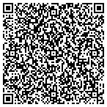 QR-код с контактной информацией организации Элиз Консалтинг, ЧП