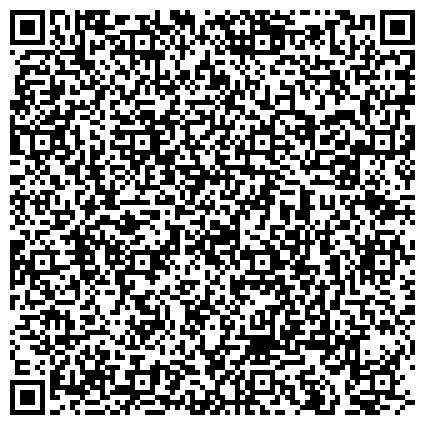 QR-код с контактной информацией организации Украинский научный фармакопейный центр качества лекарственных средств, ГП