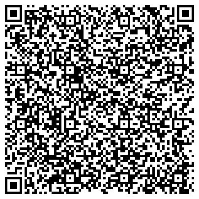 QR-код с контактной информацией организации Оптимум Консалтинг Сервисез (Optimum Consulting Services), ТОО