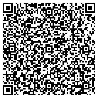 QR-код с контактной информацией организации Адад Ассанов, ТОО