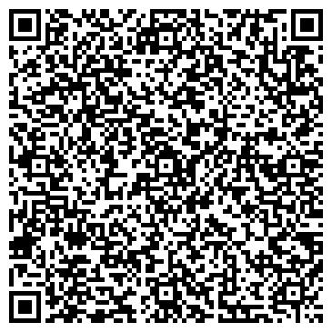 QR-код с контактной информацией организации Интерсертифика Казахстан, ТОО