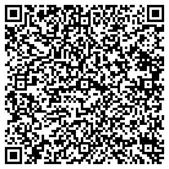 QR-код с контактной информацией организации Дельта Консалтинг, ТОО