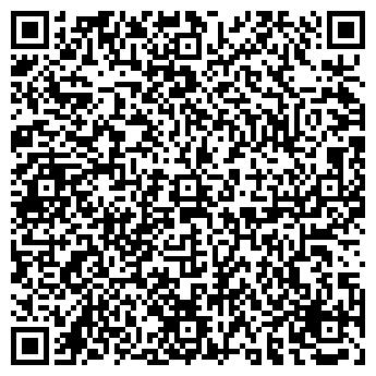QR-код с контактной информацией организации Тюня В.,СПД