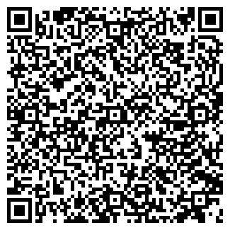 QR-код с контактной информацией организации НГС, ЗАО
