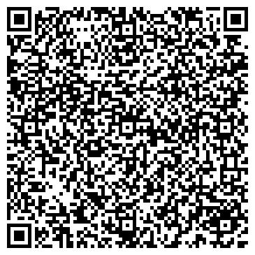 QR-код с контактной информацией организации Бишофит полтавский, ООО