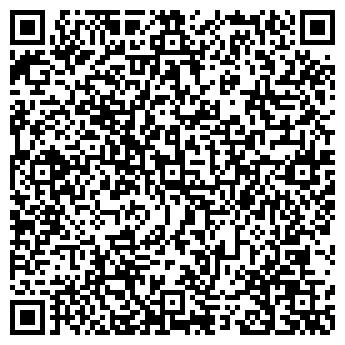 QR-код с контактной информацией организации ТК Аврора, ООО
